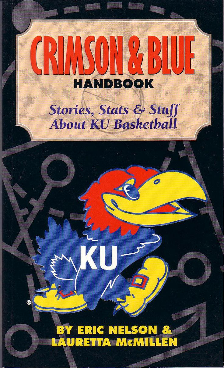 Kansas University!