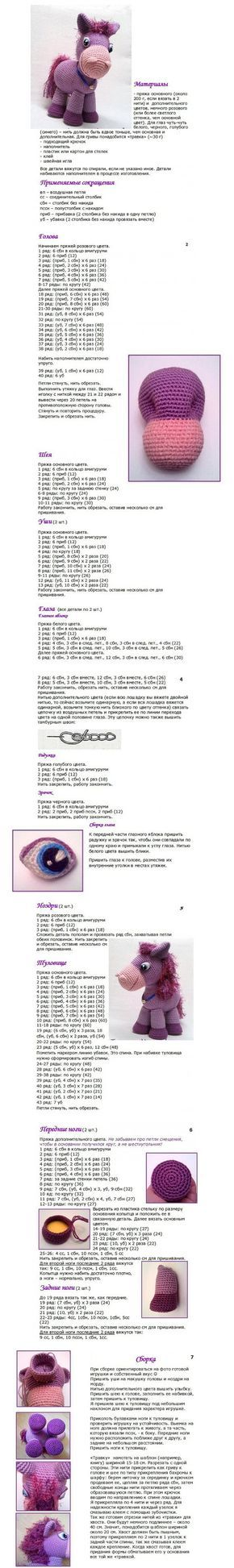 vyazanie-igrushek-amigurumi-foto5.jpg (635×4261)