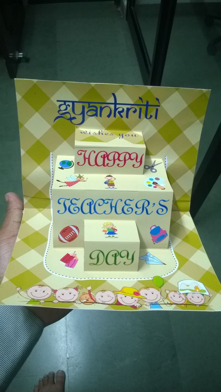 Teacher's day pop-up greeting card.