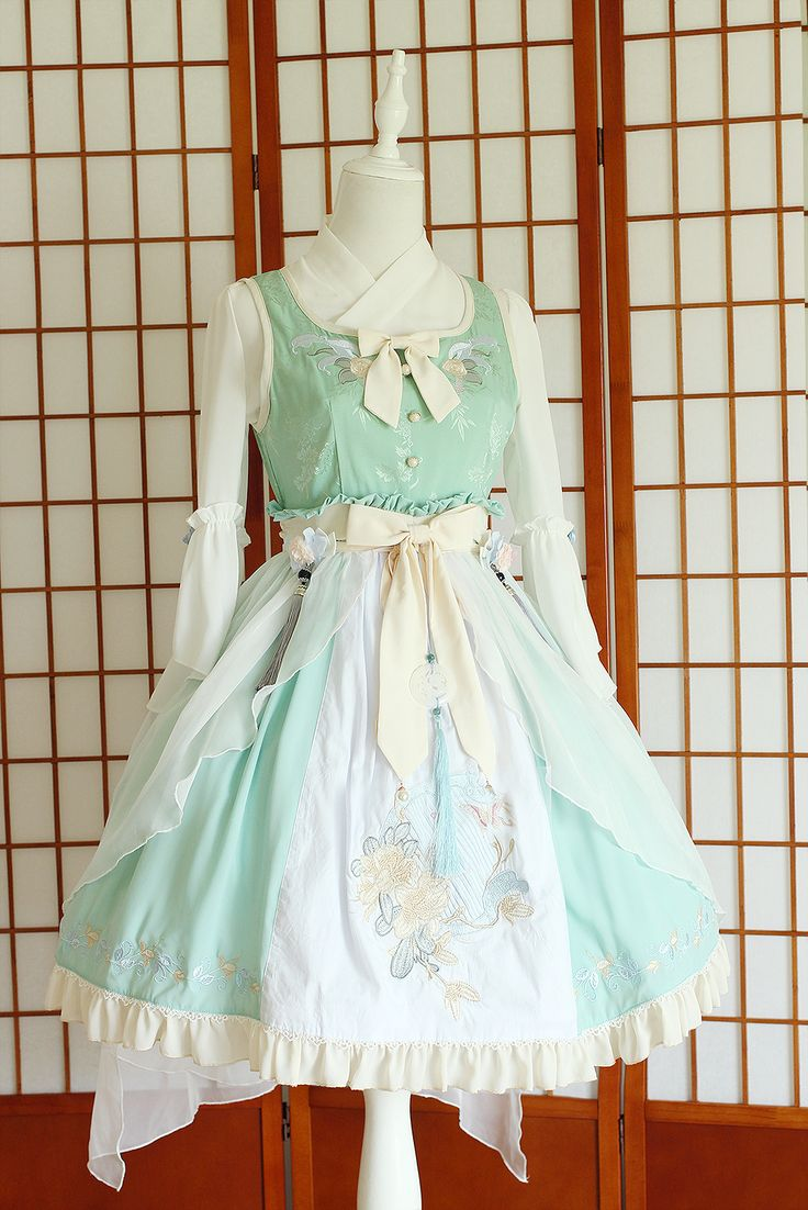 Chess Story -The Inlaid Harp- Embroidery Qi Lolita Jumper Dress