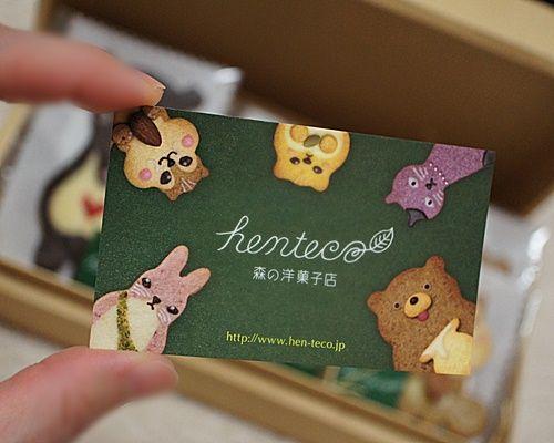 東京で最も長い戸越銀座商店街にある小さな洋菓子店に、超可愛い動物のクッキーがあります♪食べないで飾りたいくらい!