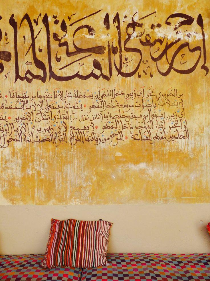 Fès, Maroc - Le Café Clock et sa terrasse panoramique. Cours de langue, calligraphie et cuisine.