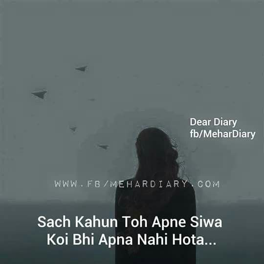 Feeling Sad Quotes In Hindi: 1956 Best Shàyrí... Images On Pinterest