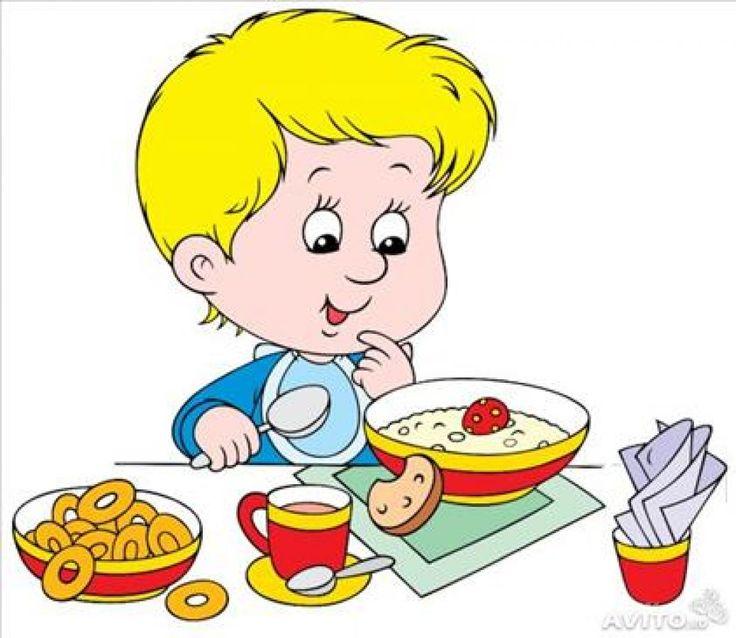 детский сад повар - Google Търсене