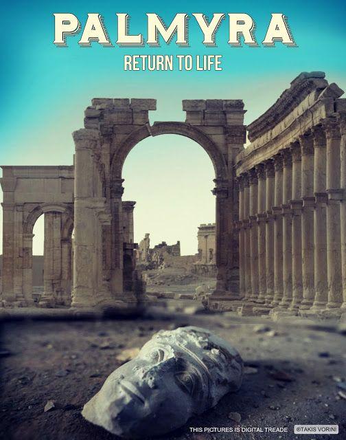 WHBC-GR: Η ζωή επιστρέφει στην Παλμύρα (βίντεο)