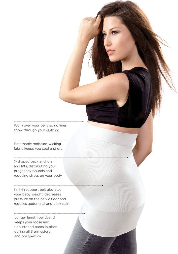 Benefits: Built-in belly and back support. Replaces bulky support belts and flimsy belly bands by holding up your pre-pregnancy bottoms. Look stunning and feel amazing. Better than a Belly Band.