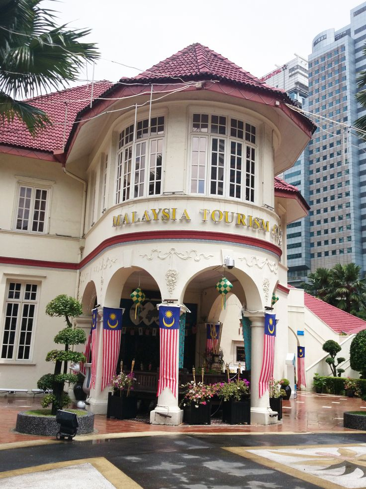 マレーシア ツーリズム センター