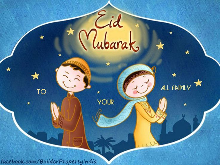 May This Eid Insha allah Be a Source of Immense Blessing Along With Joy and Happiness For U And Ur Family  Happy Eid Mubarak.
