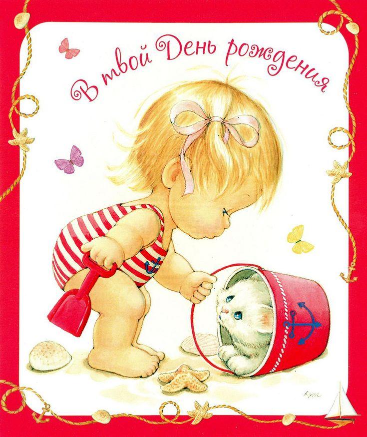 относится открытки малыш с днем рождения малыш будет выглядеть