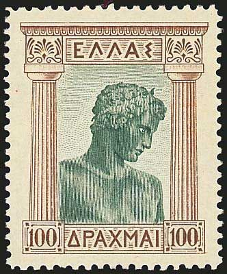 1933 Republic issue, complete set of 3 values, m. (Hellas 523/525).