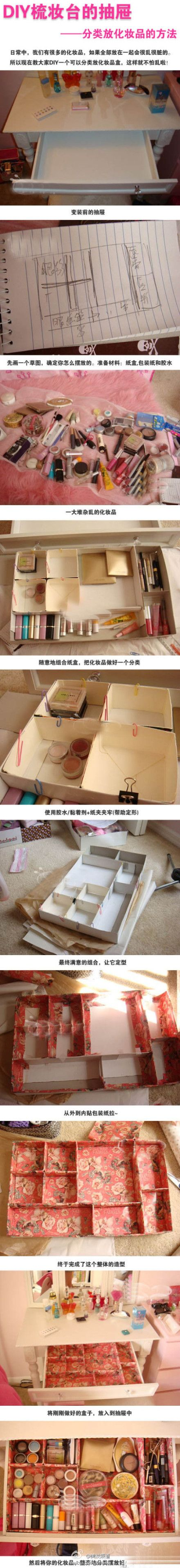 Makeup Organizer-it's in a different language, but i get the gist of it. Good idea! Just grab little gift boxes and cut them down and measure your drawer and organize all that makeup! (;
