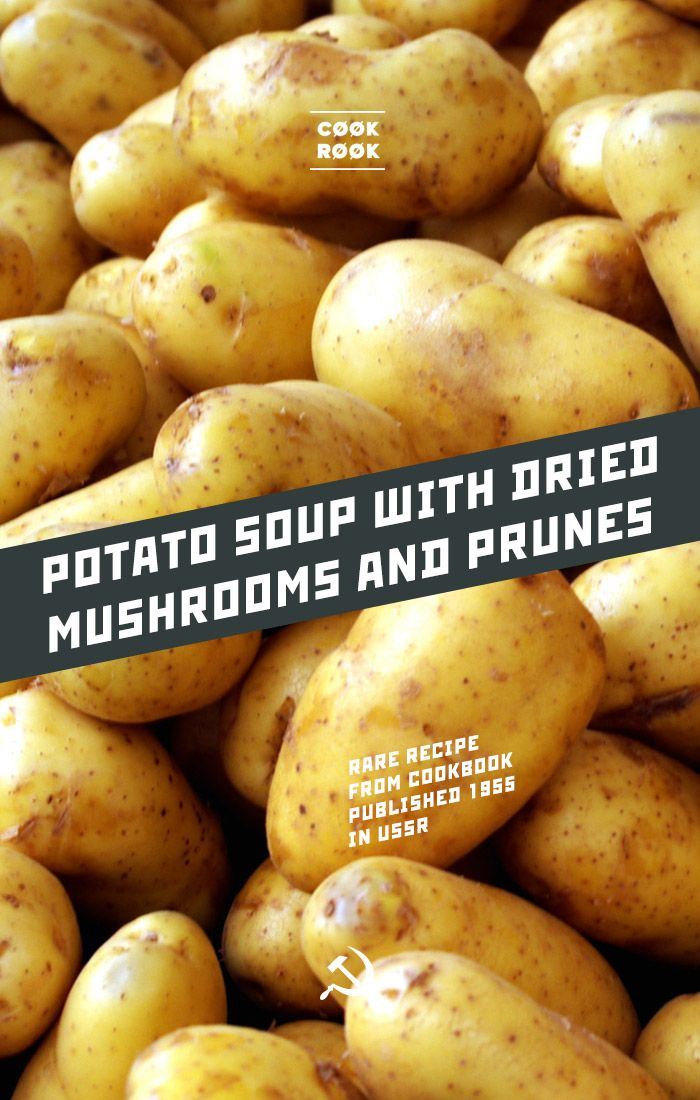 Potato soup with dried mushrooms and prunes | Soviet Cooking | Almost Forgotten Recipes