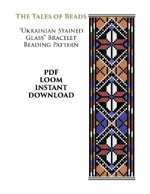SALE Ukrainian Stained Glass Bead Loom Pattern Ukrainian
