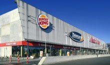 """De turn-key bouw van de eerste fase van winkelcentrum """"De Voorwaarts"""". Het gebouwoppervlakte bedraagt ruim 22.000 m2, verdeeld over 2 lagen."""