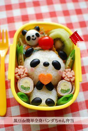 black soy beans panda bento