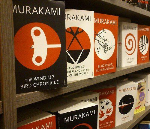 Haruki Murakami::cool deign