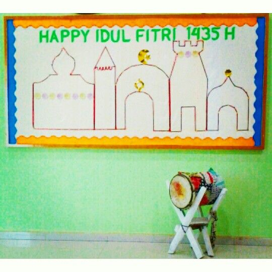 Happy eid mubarak decoration on board