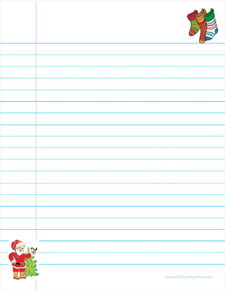 christmas writing paper - Christmas Writing Pages