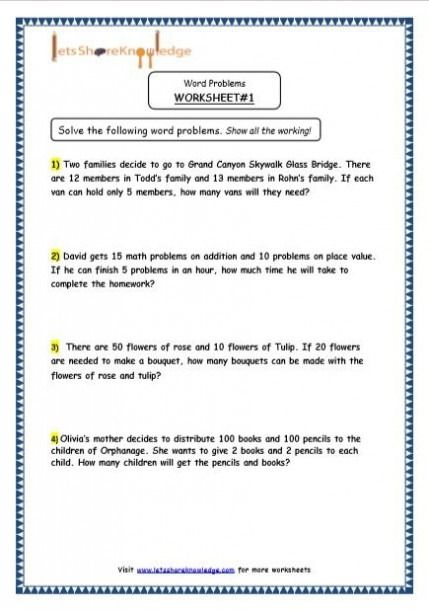 4th Grade Word Problems Printable Worksheets in 2020 ...