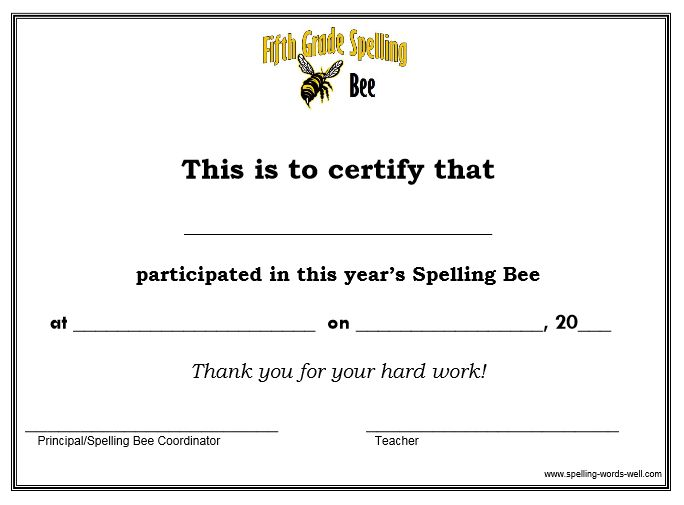 9 best images about educaci n on pinterest family tree for Spelling bee invitation template