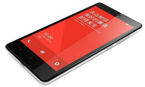 Harga Xiaomi Redmi Note Terbaru Akhir Februari 2015 - Harga Xiaomi Redmi Note Terbaru Ubertekno.com – Harga Xiaomi Redmi Note Teranyar akhir bulan februari 2015 ini menurut situs tablod pulsa dijual di kisaran angka 2,2 jutaan untuk harga barunya, sedangkan untuk second di kisaran 1,75 jutaan.         Xiaomi lebih dahulu sukses dengan smartphone ... - http://wp.me/p5AJ1j-1vT