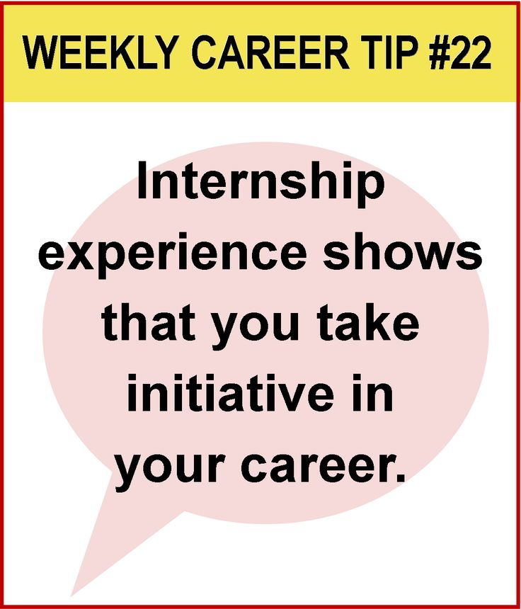 images about Internship Ins Outs on Pinterest Pinterest