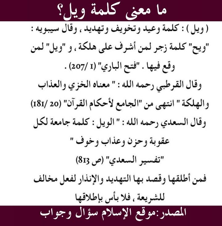 بستان كشف رحلة بحرية ما معنى كلمة Pin Sjvbca Org