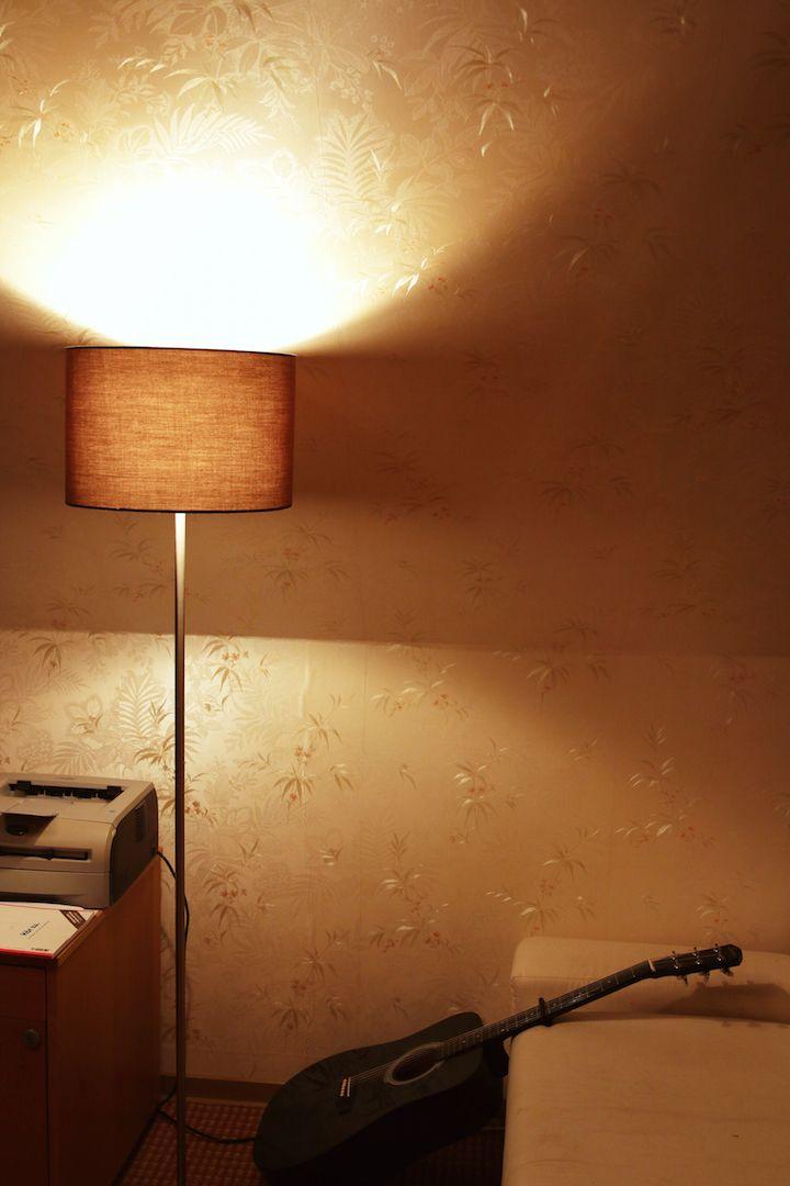 Ber ideen zu moderne stehlampen auf pinterest for Moderne wandbeleuchtung