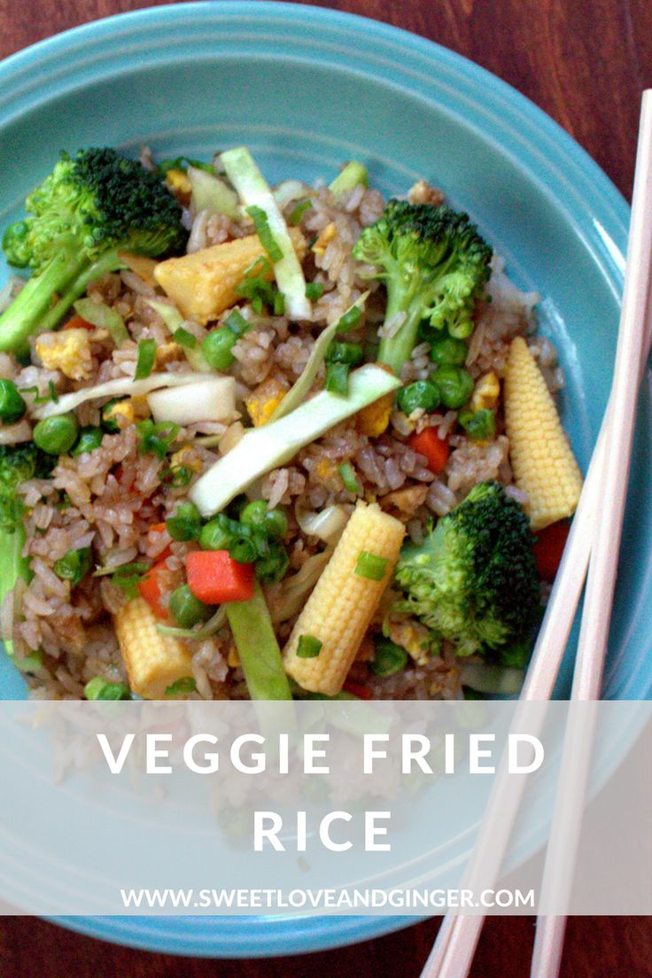 http://www.sweetloveandginger.com/veggie-fried-rice/