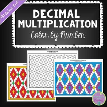 Multiplication Coloring Sheet 4th Grade : Best 25 decimal multiplication ideas on pinterest multiplying