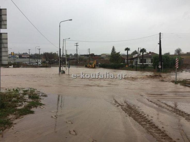 Δημιουργία - Επικοινωνία: Θεσσαλονίκη: Πλημμύρες και κλειστοί δρόμοι στα Κου...