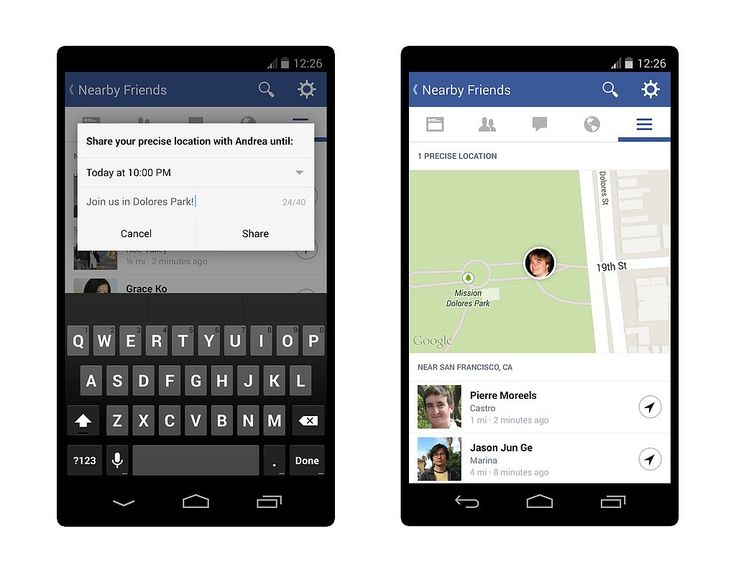 Facebook Nearby Friends | GPS to find friends nearby