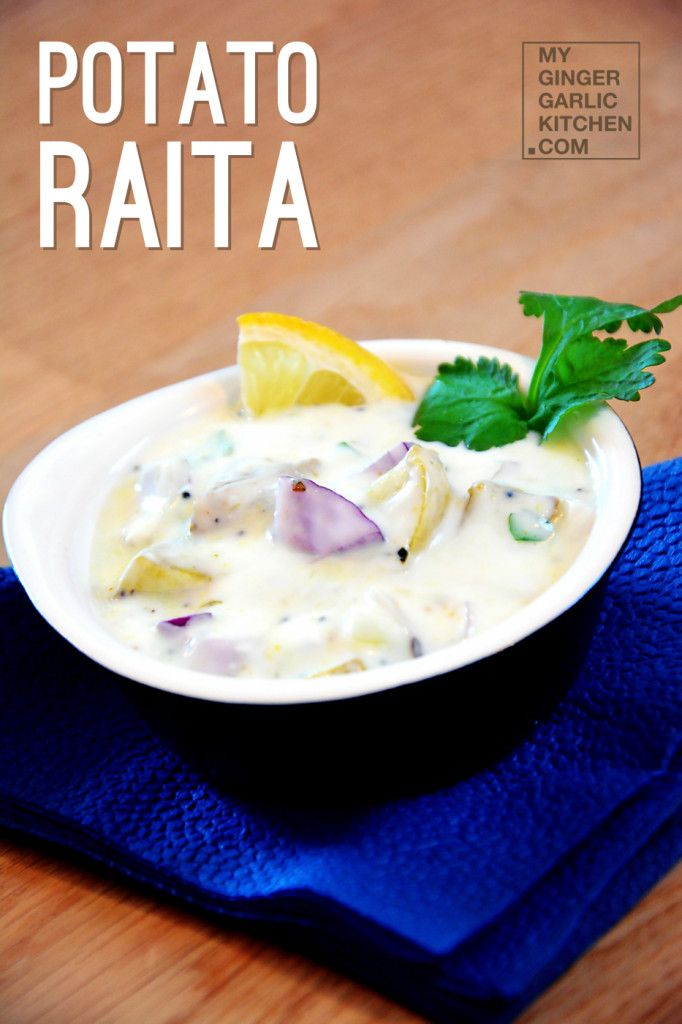 [RECIPE] SPICED ALOO RAITA – POTATO RAITA (YOGURT SALAD)