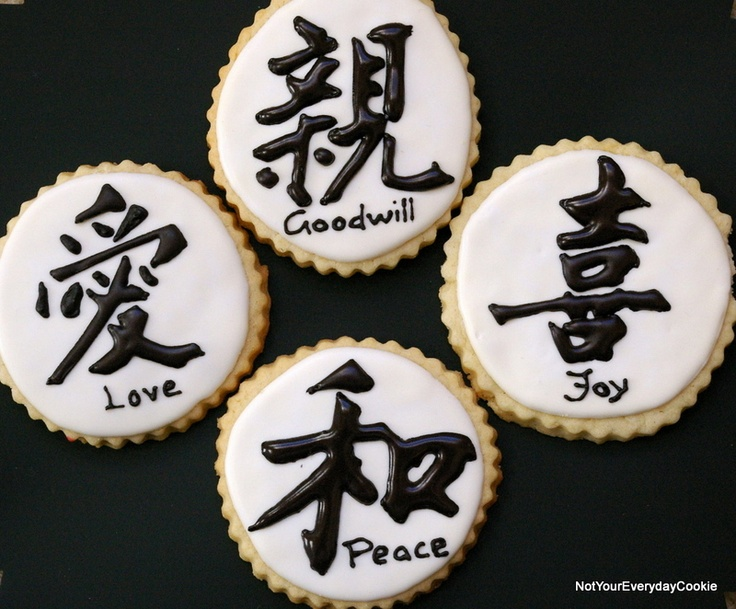 New Year's Cookies Japanese