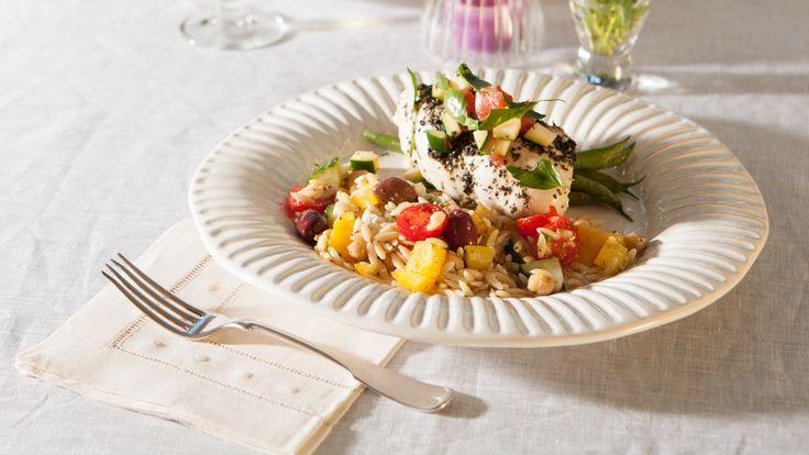 Christina's Greek Orzo Salad