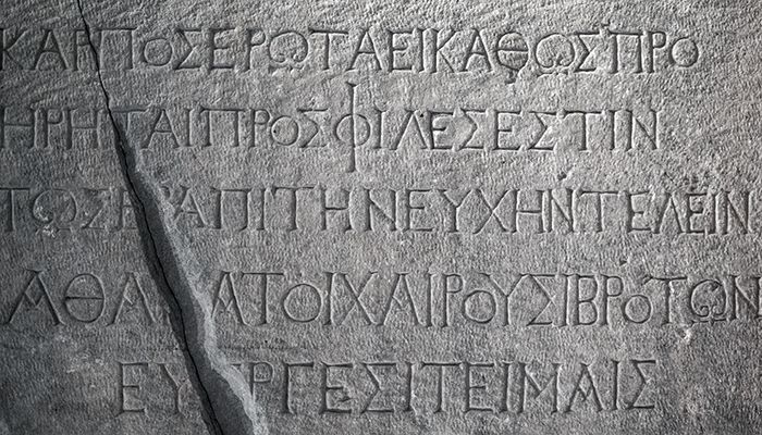 vernacular language origins The history of the latin language  writings of terence appear which may show  a difference in the latin language proper and the more common vernacular.
