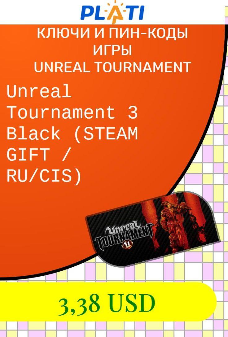 Unreal Tournament 3 Black (STEAM GIFT / RU/CIS) Ключи и пин-коды Игры Unreal Tournament