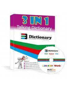 English to Hindi, Gujarati and Urdu Dictionary
