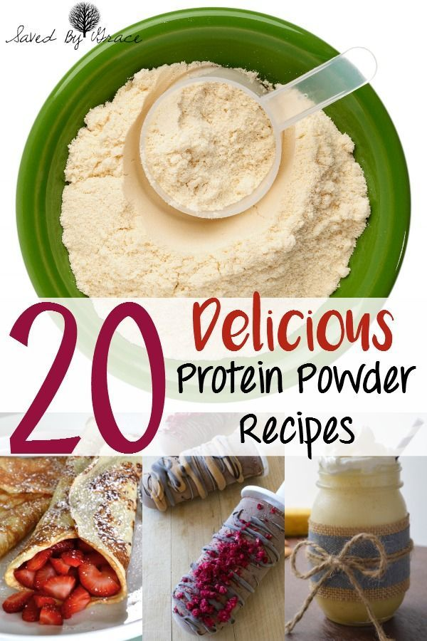 20 Delicious Protein Powder Recipes- sick of boring protein shakes? Check out these delicious and innovative ways to use protein powder!