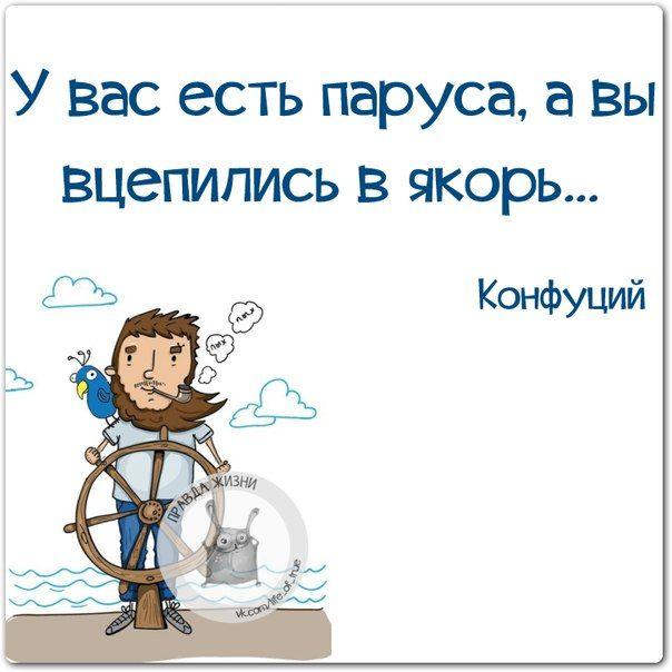#мотивация #цитаты #мудрые #афоризмы #мудрые_мысли