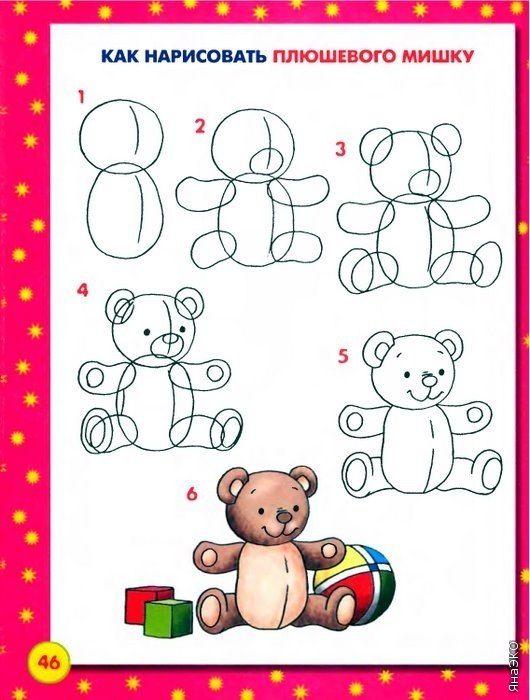 """Я совсем не умею рисовать, но дети часто просят? """"мам, нарисуй зайчика (машинку, котенка, куклу и т.д."""" И я насобирала себе целую коллекцию..."""