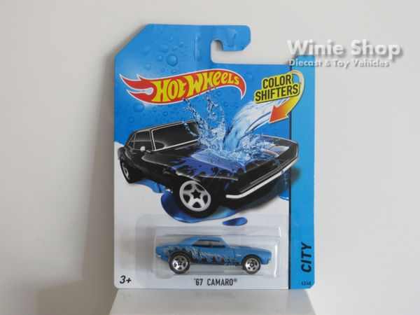 '67 CAMARO - 2014 HOT WHEELS CITY -COLOR SHIFTERS