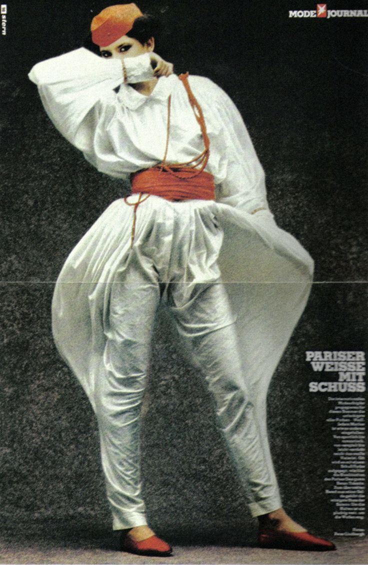 Graphis Magazine - 1980