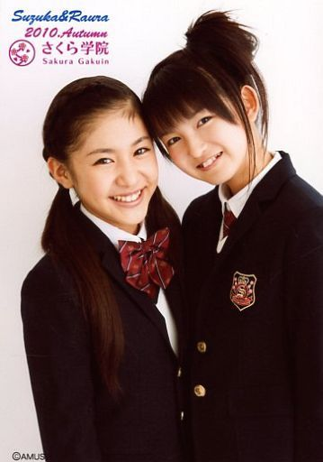 SG: Remember when...Young Suzuka-chan & Raura-chan