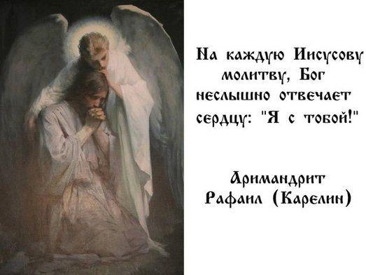 Публикация от 15 марта 2016 — Цитаты для добрословов (мотиваторов) — православная социальная сеть Елицы