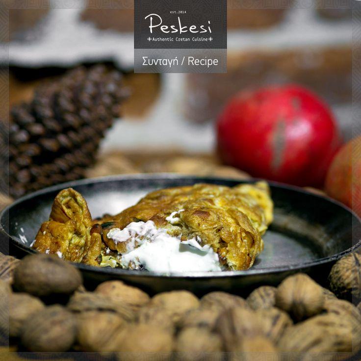 Είναι αλήθεια ότι οι Μεσαρίτες κατέχουν καλά τη μαγειρική τέχνη, αλλά κατέχουν και να κρατούν τις παραδόσεις! Αυγοκαλάμουρα Μεσαρίτικα: Αυγά με αμύγδαλα και #καρύδια, γεμιστά με ανθόγαλο. Μια νοστιμότατη παραδοσιακή συνταγή, που μπορείτε να ανακαλύψετε στο #Peskesi!