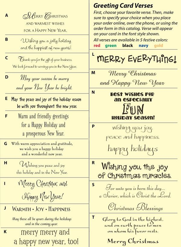 36 best Card sentiments images on Pinterest | Cards, Feelings and ...