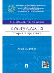 Теория струн и скрытые измерения Вселенной ПИТЕР 2993461 в интернет-магазине…
