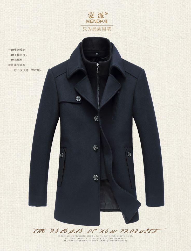 Пальто мужское Mengpai mp15a001589, купить в интернет магазине Nazya.com