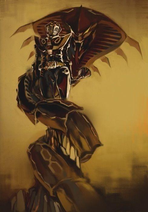 Ouja from Kamen Rider Ryuuki